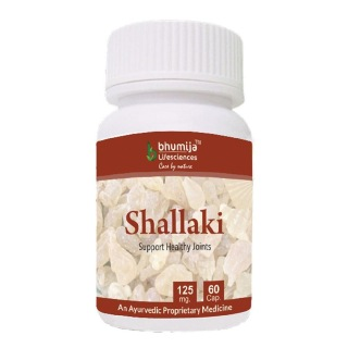 Bhumija Shallaki,  60 capsules