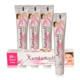 Jain Kumkumadi Lepam (Pack of 4),  30 g  Ayurvedic Fairness Cream