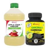 St.Botanica Apple Cider Vinegar +  Garcinia Cambogia Ulta Formula,  2 Piece(s)/Pack  Unflavoured
