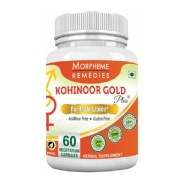 Morpheme Remedies Kohinoor Gold Plus,  60 capsules