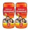 Baidyanath Chyawanprash Special - Pack of 2 0.500 kg