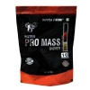 Nutra Freak Pro Mass Gainer,  2.2 lb  Chocolate