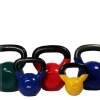 B Fit USA Vinyl Kettlebell,  Yellow  2 kg